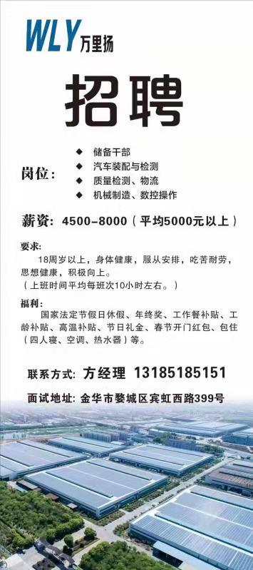 mmexport1624455094456.jpg