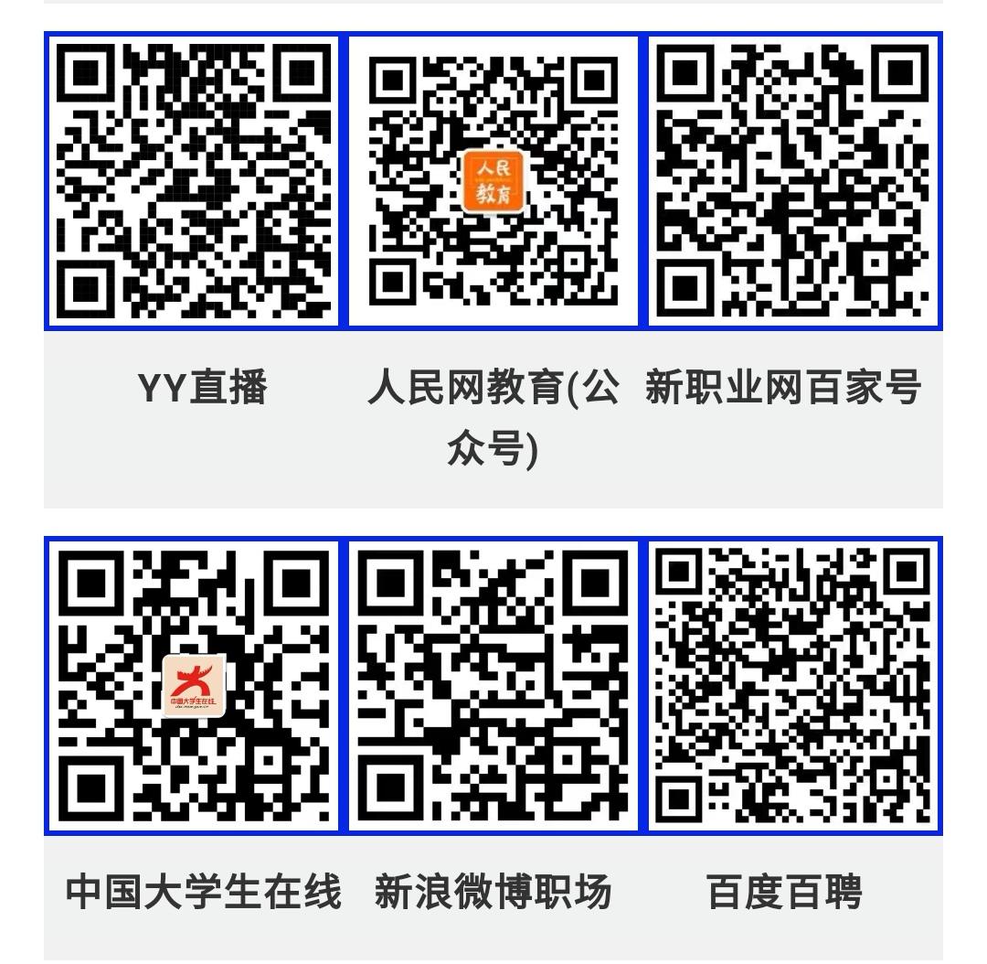 Screenshot_20210627_021259_com.tencent.mm_edit_21.jpg