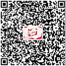 0713【扬帆计划】关于开展湖南大学选调生培优训练营的通知568.png