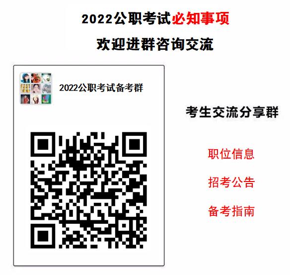 QQ截图20210717194528.png