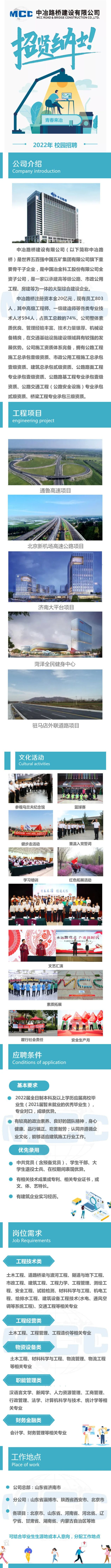 QQ图片20210909103956.png