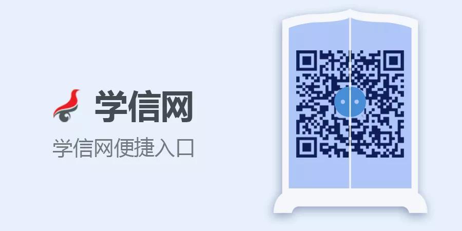 微信图片_20211005152807.jpg