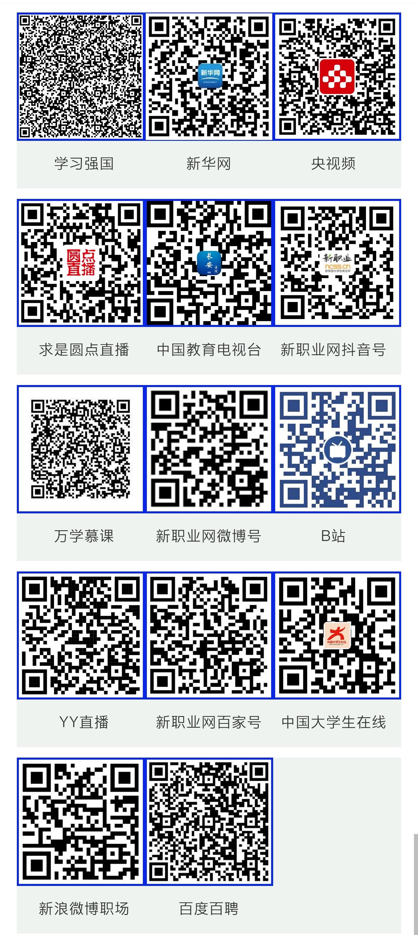 微信图片_20211009205735.jpg