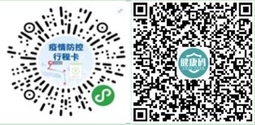 微信图片_20211013095225.png
